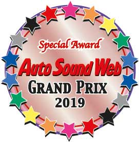 Auto-Sound_Special-Award BRAX DSP_MX4 PRO Verstärker